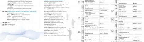 [2010 Summer School] Program Schedule