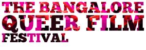 bqff_banner_2015_colour_maxmueller-no_date-1024x352