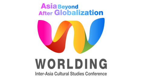 """Worlding the Digital in Inter-Asia"" Workshop"