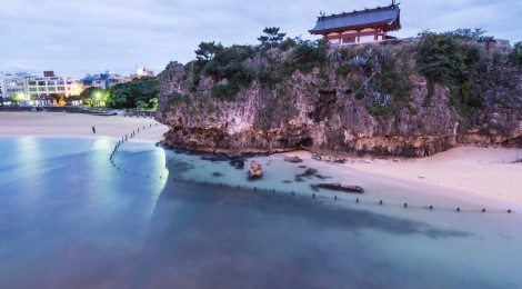 Inter-Asia Cultural Studies Summer School 2020 in Okinawa